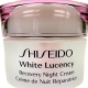 Shiseido: White Lucency Perfect Radiance Recovery Night - kosmetika 40