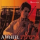Shulman-ment, Jake A Wheel