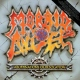 Morbid Angel Abominations of Desolatio