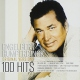 Humperdinck, Engelbert 100 Hits