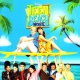 Soundtrack Teen Beach Movie