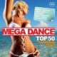 V / A Mega Dance Top 50 Summer