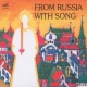 V / A From Russia With Song
