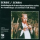 V / A Serbie-an Anthology of