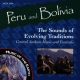 V / A Peru and Bolivia Sound of