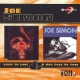 Simon, Joe Easy To Love/A Bad Case O
