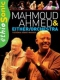 Ahmed, Mahmoud DVD Ethiosonic:Ethiogroove