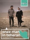 Tv Series DVD Onze Man In Teheran