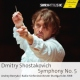 Shostakovich, D. An Introduction To... Sy CD Symphony No.5