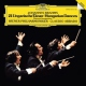 Brahms, J. Hungarian Dance.. -Ltd- [LP]