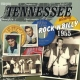V  /  A CD Tennessee Rock 'N Billy