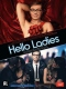 Tv Series DVD Hello Ladies - Season 1