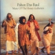 Paban Das Baul Music of the Honey..
