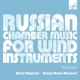 V / A Russian Chamber Music For
