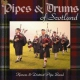 Kinross & District Pipe B Pipes & Drums of Scotland