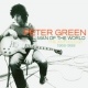 Green, Peter CD Man Of The World: The Anthology 1968-1988