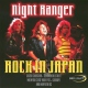Night Ranger Rock In Japan