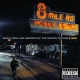 Eminem 8 Mile -OST-