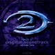 Ost -game Soundtrack- Halo 2.2