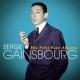 Gainsbourg, Serge His First Four Albums