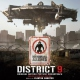 Ost -score- District 9 -Deluxe-