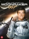 James Bond DVD Moonraker
