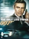 James Bond DVD You Only Live Twice