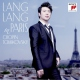 Lang Lang CD Lang Lang In Paris -Ltd-