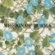 Mission Of Burma Vs [LP]