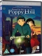 Anime DVD From Up On Poppy Hill