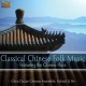 V / A Classical Chinese Folk..