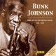 Brothers Johnson Bunk and the New Orleans