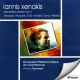 Xenakis, I. Orchestral Works Vol.5