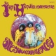 Hendrix, Jimi Vinyl Are You Experienced -hq-