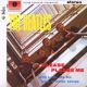 Beatles Please Please Me / R.