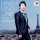 Lang Lang Vinyl Lang Lang In Paris [LP]