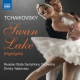 Tchaikovsky, P.i. Swan Lake (Highlights)
