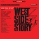 O.S.T. West Side Story =Deluxe= [LP]
