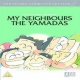 Anime My Neighbours the Yamadas