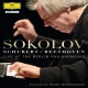 Sokolov Grigory Live At The Berlin Phil.