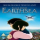 Anime DVD Tales From Earthsea