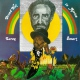 Smart, Leroy Dread Hot In Africa [LP]