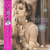 Rsd - Like A Virgin & Other Big Hits ! (Madonna)