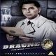 Movie DVD Dragnet (1987)