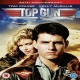 Movie DVD Top Gun