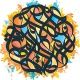 Brother Ali CD All The Beauty In This Whole Life