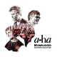 A-ha CD Mtv Unplugged