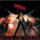 Judas Priest Vinyl Unleashed In The East.-hq