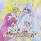 Anime CD HAPINESS CHARGE PRECURE! THE LATTER ENDING THEME(+DVD)(ltd.) by Anime