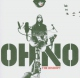 Oh No CD The Disrupt By Oh No (2004-10-04)